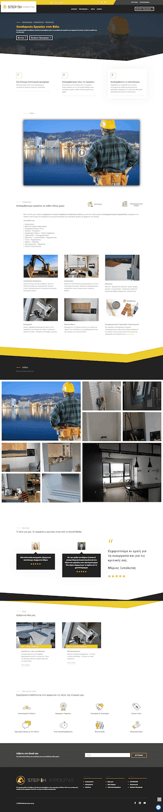 architect home page template layout demo